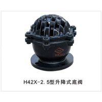 供应H42X-2.5型升降式底阀 河北底阀生产厂家 晋州底阀厂家