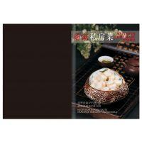 供应诺鼎菜谱带您解读杂志型菜谱