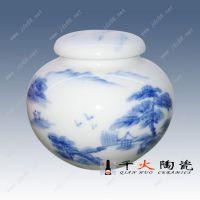 供应陶瓷礼品茶叶罐定做 厂家供应茶叶罐