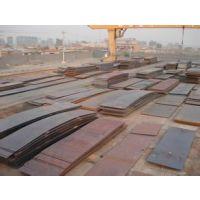 供应江西Q235qC钢板Q235qC钢板价格Q235qC钢板现货