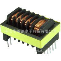 供应供应逆变电源变压器 EE16升压变压器多槽 高压触发器
