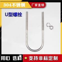 供应厂家直供上海DIN150平垫圈 弹簧垫圈 螺栓螺母 标准紧固件