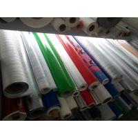 供应透气复膜、淋膜、涂塑、覆膜、涂膜、腹膜浸渍无纺布