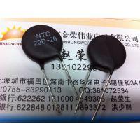 直插热敏电阻 NTC20D-20 20D-20 20欧姆   整包出50个 环保