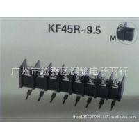 栅栏式接线端子KF45R-9.5 特价热卖!