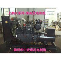 扬州柴油发电机组出租厂家电话联系方式