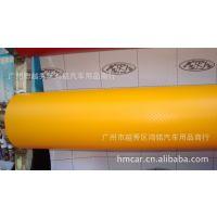 批发供应立体碳纤维贴纸汽车贴纸碳纤纸内饰改色膜整车贴膜/黄色