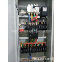 配电柜,低压配电设备,配电屏,配电盘,成套配电,动力柜