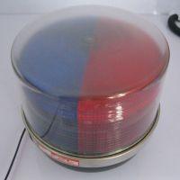 红蓝频闪警示灯 岗亭专用双色警示灯 双色红蓝爆闪灯 LED红蓝爆闪