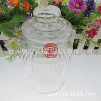 玻璃竖纹储物罐玻璃茶叶罐玻璃糖果罐厨房玻璃储物罐规格齐全