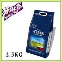 稻花香米 东北有机稻花香大米 五常香米 五常大米批发厂家直销