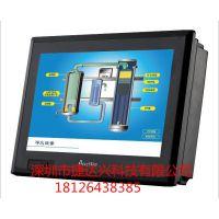 信捷TG触摸屏 TG-765-MT 国产触摸屏 人机界面 一级代理全新正品