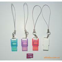 USB 2.0读卡器 小巧精致 耐用 适合多种手机卡