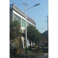 太阳能路灯LED路灯灯头4米5米6米新农村改造庭院灯高杆灯