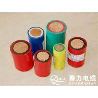供应电线电缆型号规格、陕西秦力电缆厂(图)、陕西电缆厂