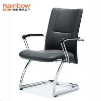 供应虹桥正品弓形电脑椅 简约黑色皮艺办公椅子会议椅子时尚家用椅子