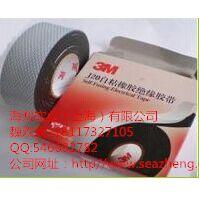 供应供应正品3MJ20自粘橡胶绝缘带