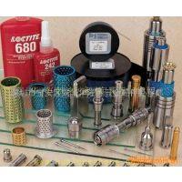 供应冲压模具标准零配件、模具标准件、模具配件(图)
