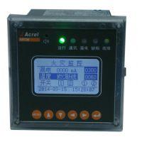 安科瑞消防漏电火灾探测器ARCM200L-UI
