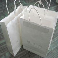 纸袋定做 服装手提袋定做 白色手提纸袋 定做礼品袋 手提纸袋