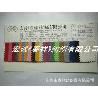 厂家PU小蛇纹皮革PU皮球纹皮革 篮球纹PU人造革鞋类手袋墙纸PU革