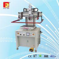 富发供应 精密伺服电动丝印机 F-CSV3040 玻璃丝印机厂家