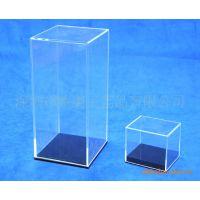 供应有机玻璃透明展示罩 亚克力透明展示盒