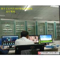 智能输配电设备、主变测控保护屏
