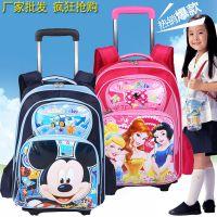 一件代发迪士尼中小学生拉杆书包男女米奇背包儿童双肩包减负背包
