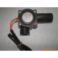 【低价批发】快速热水器水流开关即热热水器水流开关流量开关