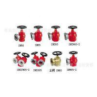 优质消防地上栓 消防管 消防卡箍