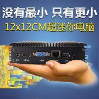 云迷你主机 工业教育电脑 HTPC低功耗 超小整机
