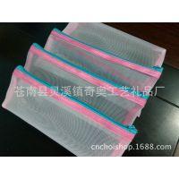 【厂家定做】尼龙网布袋 促销笔袋 透明化妆袋