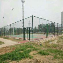 球场围栏批发 安徽菱形勾花护栏网 运动场围栏优盾丝网供应