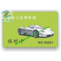 IC停车卡厂家,停车IC卡,停车IC卡制作,停车IC卡印刷费用