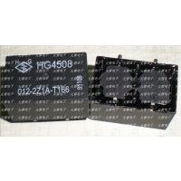 HG4508-012-Z1A 沪工牌继电器 上海赛格现货