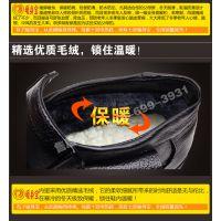 发热电热鞋 电热鞋【皮靴】 保暖电热鞋