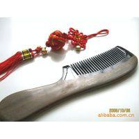 【优质】厂家供应梳子 绿檀木梳子 角木合拼梳子昆明型