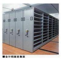 广西档案密集架厂家,密集架、书架、货架厂家价格定制13877121992