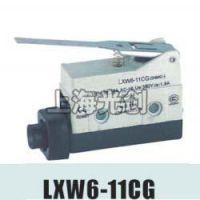 LXW6-11CG行程开关