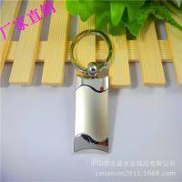 厂家直销金属贴片钥匙扣 圣诞礼品 促销品
