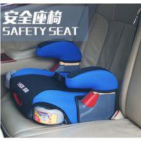奇积汽车儿童安全座椅增高垫 宝宝车载坐垫 小孩车用座垫 3-12岁