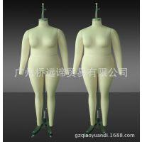 欧美标准女体整身立裁人台板房模特裁剪模特欧美制衣打板模特道