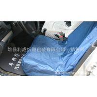 供应环保重复使用汽车地胶脚垫+防雨绸布座位套