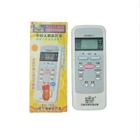供应科朗牌:格力 长虹 科龙 美的 奥克斯 志高 万能空调遥控器RM-500F