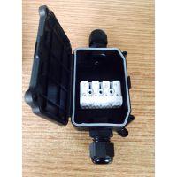 IP66 一进一出防水接线盒,路灯用防水盒,电缆接头密封盒