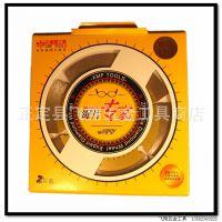 供应新品上市 超强耐磨小蜜蜂金刚石切片 切墙槽专用机用圆形金刚石锯片