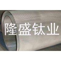 钛基氧化物阳极生产厂家