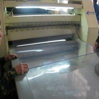 【服装模板制作耗材-PVC胶板】价格_厂家_服装模板制作耗材-PVC板