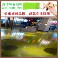 江苏常熟水性环氧地坪工程 水性艺术地坪 食品卫生安全地面